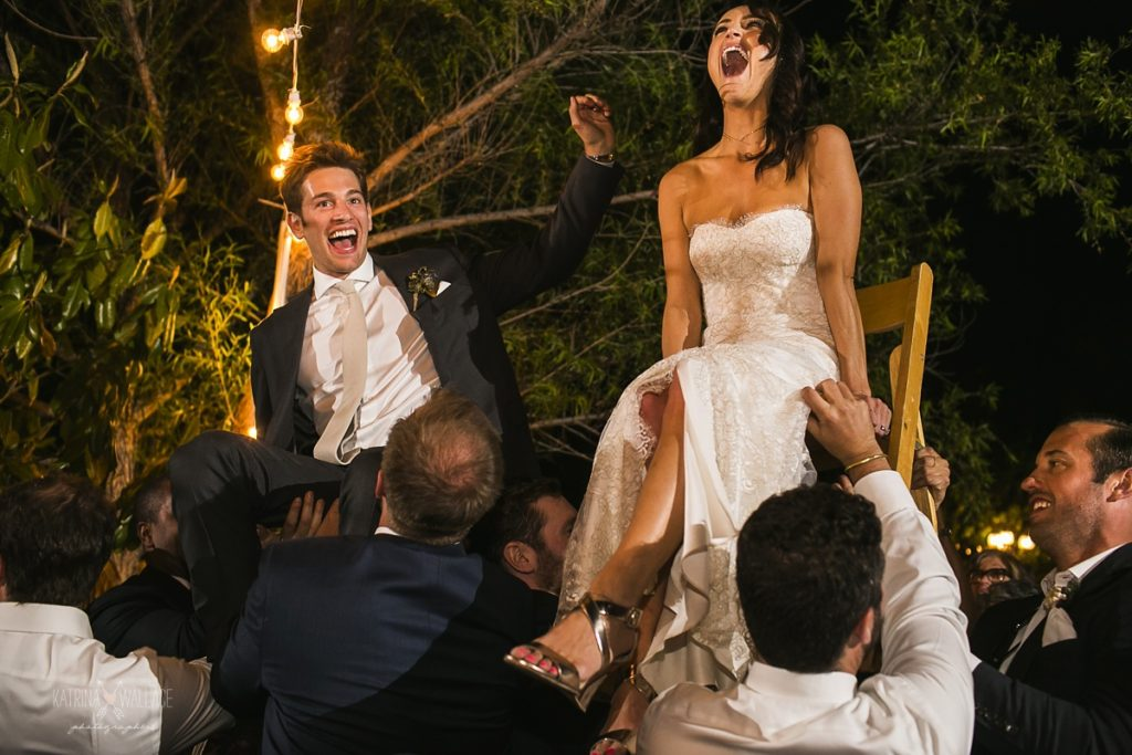 katrinawallace-com-alcantara-vineyard-wedding-sarah-fb052